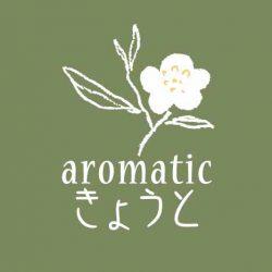 aromaticきょうと